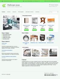 Создать интернет магазин мебели