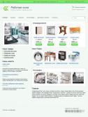 Интернет-магазин товаров для кухни